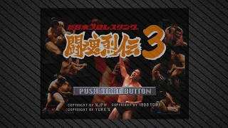 NJPW Toukon Retsuden 3 First Impressions - PS1 Game