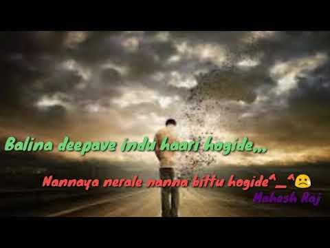 Balina Deepave Indu Haari Hogide...!!!! What's App Status Love Feeling...!!!!