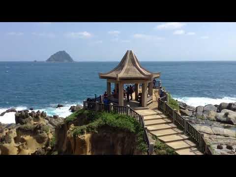 Heping Island Park - Keelung, Taiwan