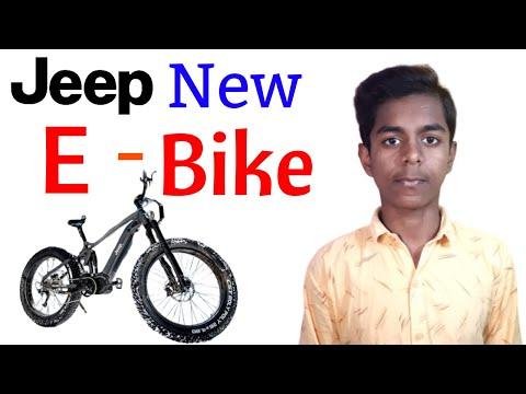 jeep-750w-electric-bike---launch-date- -price- -review- -arman-ansari