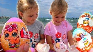 Веселый день на пляже СЮРПРИЗ LOL питомцы и Киндер Джой DC Super Hero Girls