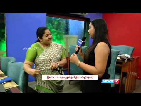 Chithra on her experience singing Malargal Kaettaen | Super Housefull | News7 Tamil |