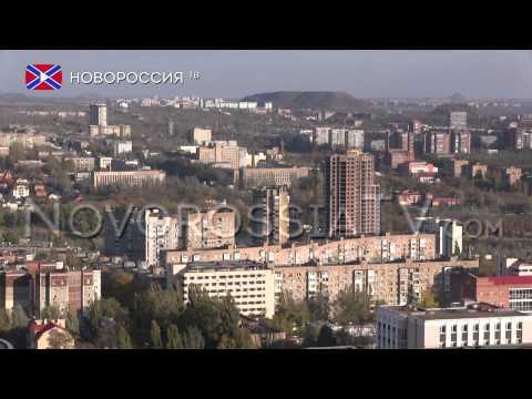 О экологической ситуации в Донецке