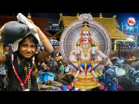 చంద్రకాంతం-అయ్యప్ప-చంద్రకాంతం-|-ayyappa-video-song|-hindu-devotional-song-telugu