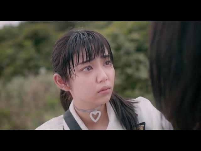 Cinderella Game movie jepang trailer