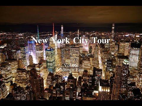 New York City Tour / Midtown East