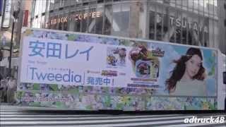 渋谷を走行する、映画『ポケモン・ザ・ムービーXY 光輪の超魔神 フーパ...