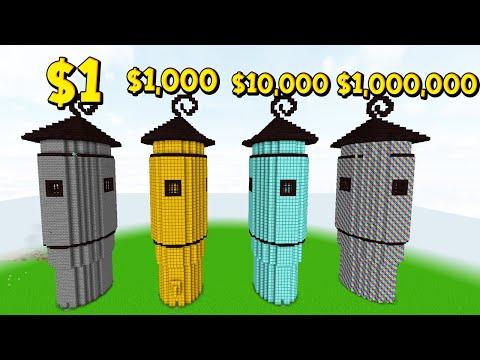 ถ้าเกิด!? ปราสาทเวทมนตร์ คนจน $1 เหรียญ VS ปราสาทเวทมนตร์ คนรวย $1,000,000 เหรียญ - Minecraft ไทย