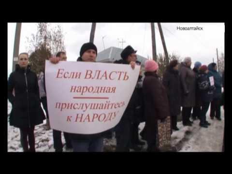 В Новоалтайске люди не хотят жить рядом с залом ритуальных услуг