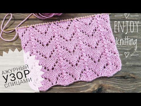 Простой ажурный узор спицами для начинающих | Узор #36 | Horseshoe Lace Knitting Stitch