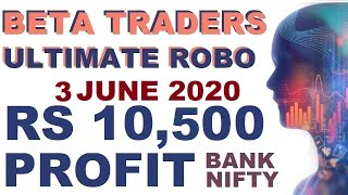 Live Trade Rs 10500 Profit Robo Trade | Bank Nifty options in Tamil