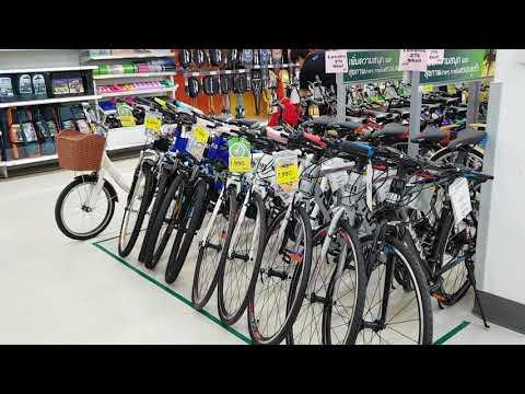 ราคาจักรยานที่เทสโก้โลตัส 2019