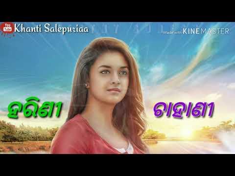 Odia WhatsApp Status Video new    Odia Love WhatsApp Status Video lyrics    odia status video