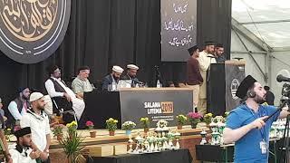 National Ijtema Germany 2019 MKAD - Nazam Tarana - Concluding Session - Rana Shiraz
