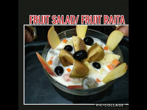 Quick & Easy Fruit Salad with Yogurt or Fruit Raita Recipe !! Sonali Nautiyal