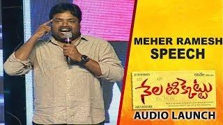 Meher Ramesh Speech At Nela Ticket Movie Audio Launch