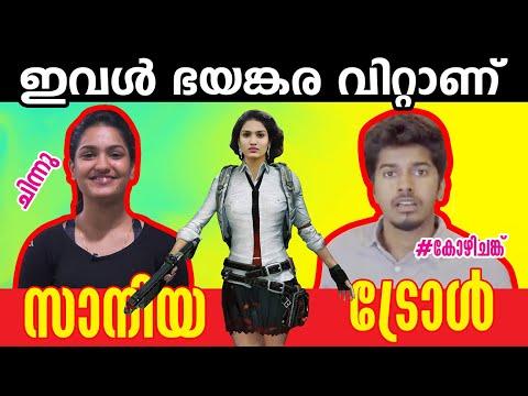 PUBG Addict  ചിന്നു | Comedy  | Chinnu | Saniya Iyyappan