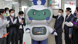 울산 북구 'SW(소프트웨어)미래채움 울산북구센터'가 …