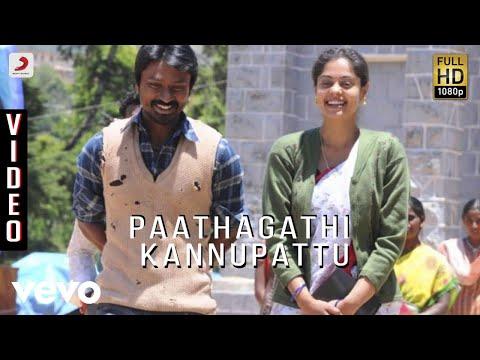 Paathagathi Kannupattu Song Lyrics From Kazhugu