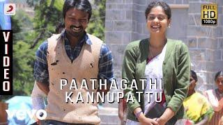 Kazhugoo - Paathagathi Kannupattu Video | Krishna, Bindhu | Yuvan