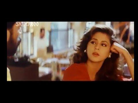 Anaganaga Oka Roju Telugu Movie   Yemma Kopama Song   JD Chakravarthy   Urmila Matondkar   RGV