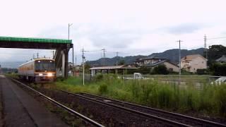 キヤ141系 唐津線検測 唐津線・東多久駅 警笛付き