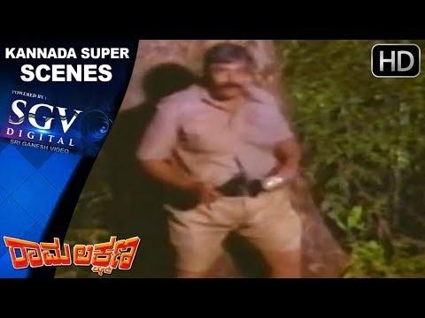 Forest Office catches Sandalwood Tree Theifs   Rama Lakshmana Kannada Movie   kannada Scenes   Ashok