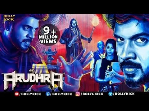 Arudhra | Hindi Dubbed Movie | Pa Vijay | Bhagyaraj