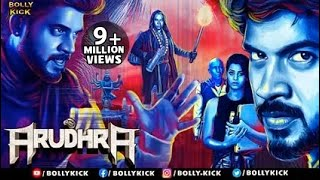 Arudhra Full Movie | Hindi Dubbed Movies 2020 Full Movie | Hindi Movies | Action Movies