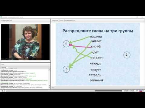 Шаршон Ольга Николаевна