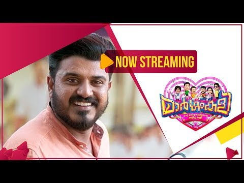 margamkali malayalam movie 2019 watch now on sun nxt bibin george namitha pramod surya tv tamil nadu channel award night film serial web series shows comedy sing music promo video free download dubbing   surya tv tamil nadu channel award night film serial web series shows comedy sing music promo video free download dubbing