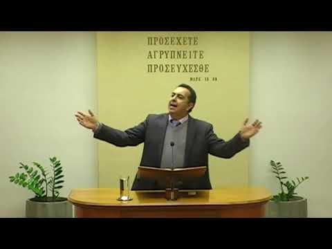 04.02.2018 - Ψαλμός 121 & Κατα Λουκά Κεφ 7 - Τάσος Ορφανουδάκης