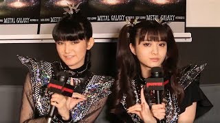 babymetal-yuimetal-39-s-39-difficult-39-departure-avengers-39-metal-galaxy-39-album-more