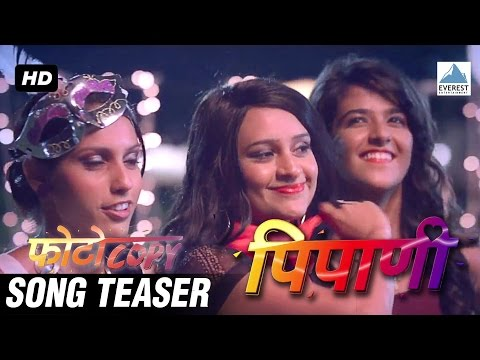 Pipani पिपाणी Song Teaser - Photocopy | New Marathi Songs 2016 | Parna Pethe, Chetan Chitnis