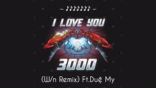 I Love You 3000 Ft Duệ My Lyrics