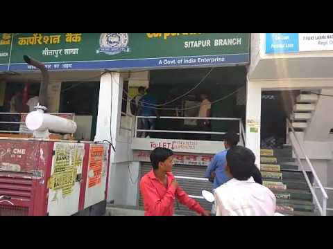 Corporation Bank in sitapur 01