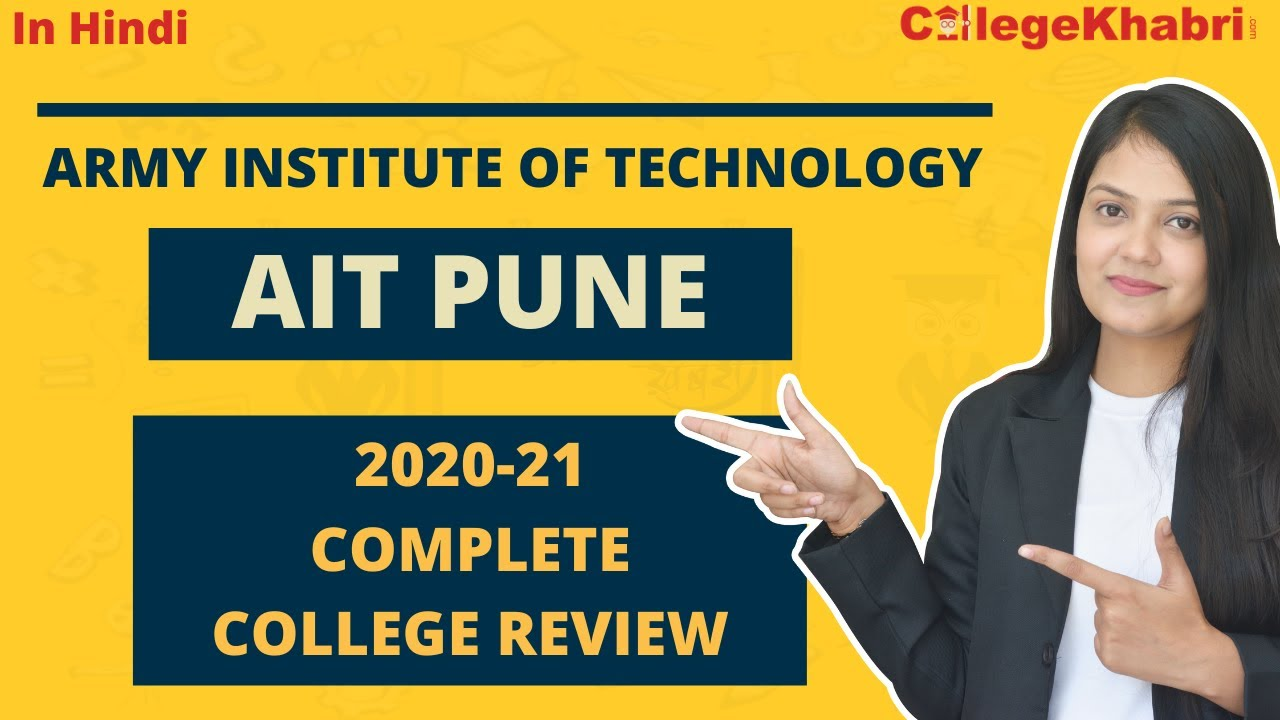 Download AIT Pune | Full Review 2020-21 | Admission | Courses | Eligibility | Fees | Placements | Ranking