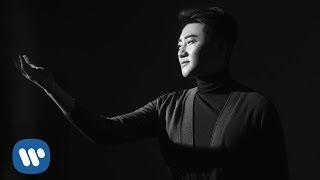 關喆 Grady Guan - 无畏 Fearless(《神笔马娘》电影片尾曲 The End Song of Magic Mack-Up Artist)(Official Music Video)