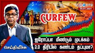 Seithi Veech 05-01-2021 IBC Tamil Tv