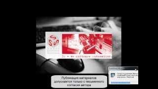 Видео 6. Руководство по установке CODESYS 2.3