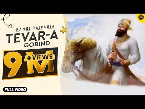 TEVAR-A-GOBIND -KAMBI RAJPURIA FT.RANDY J || PROUD TO BE A SIKH 2 FILM || In cinemas 29 dec2017||yar