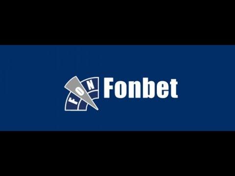 Fonbet 700 прокрутов в одном слоте и 0 бонуса))