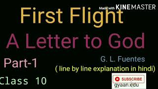 'A letter to God' Part -1  | Class 10 CBSE First Flight | line by line explanation in Hindi