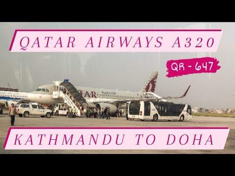 Qatar Airways | Kathmandu to Doha | QR647 | Trip report