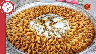 أكلة المانتى التركية بالعدس الأسود هتعجبكوا جدا لازم  تجربوها