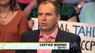 Адвокат Жорин об увольнении Цискаридзе