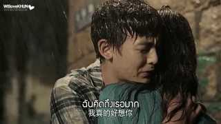 [Thai Sub][HD] One and a Half Summer - EP08