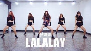 Gambar cover SUNMI 선미 'LALALAY (날라리)' | 커버댄스 DANCE COVER | 안무 거울모드 MIRRORED