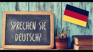 Немецкий разговорный язык.для начинающих Урок 2