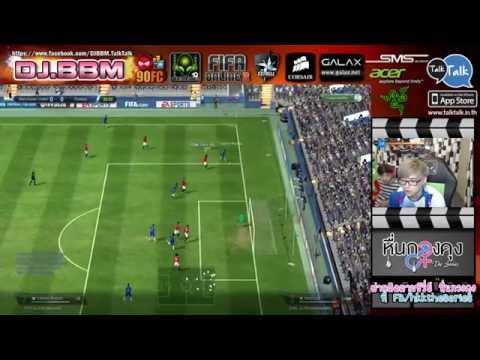 DJ.BBM แข่งฟีฟ่าออนไลน์3 UntimateOneรอบ64ทีม